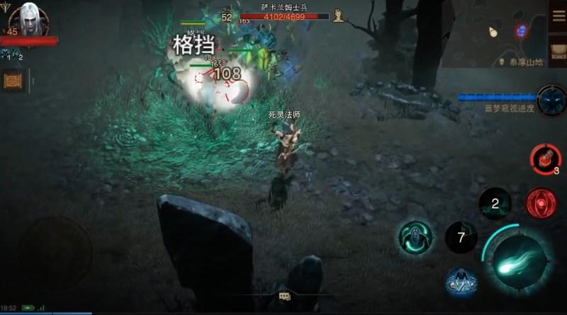 Diablo Immortal Ui