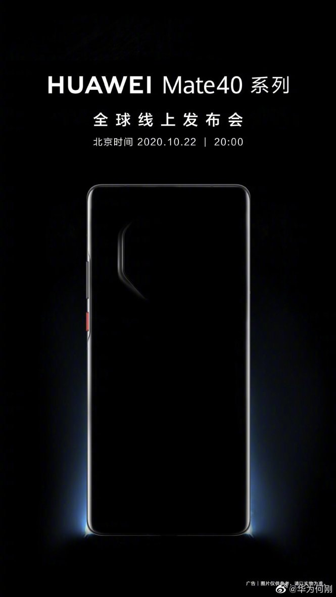 Huawei Mate 40 Official Teaser