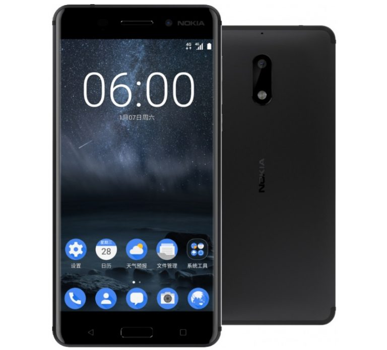 Image result for Nokia Unveils Its First Android Smartphone