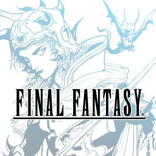 Final Fantasy Pixel Remaster Reco Icon