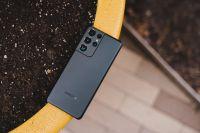 The Galaxy S21 Ultra is Verizon's best phone