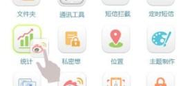 GO SMS Pro, gestión de mensajes en la nube