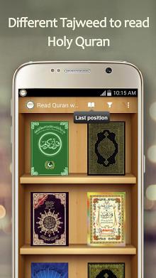 Read Holy Quran Apk 1