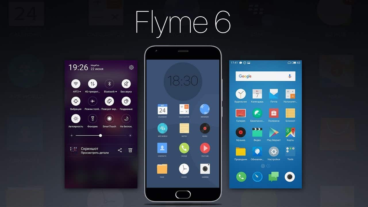 Install Flyme 6 ROM onto Xiaomi, Samsung, OnePlus, Nexus, and other phone's