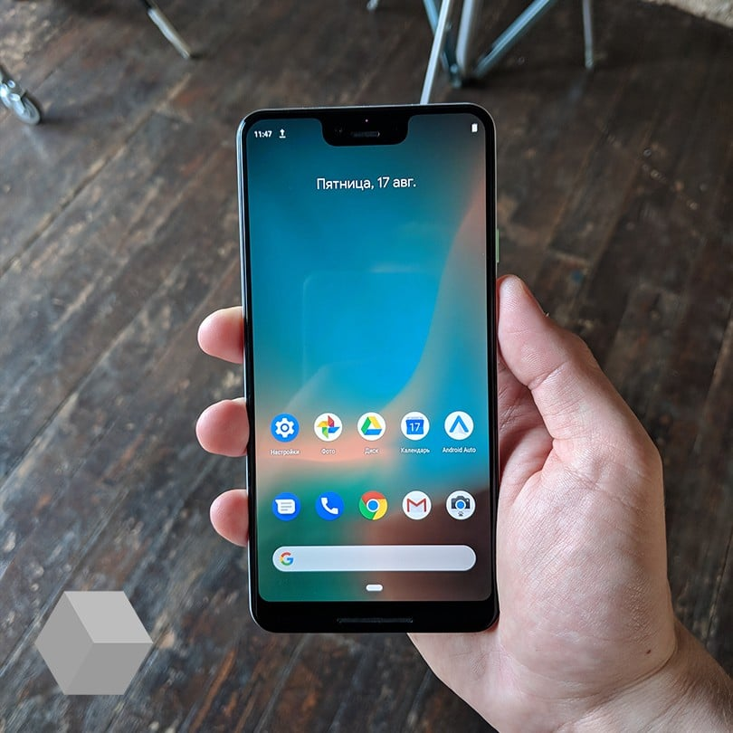 Google Pixel 3 Wallpaper on Any Android Device