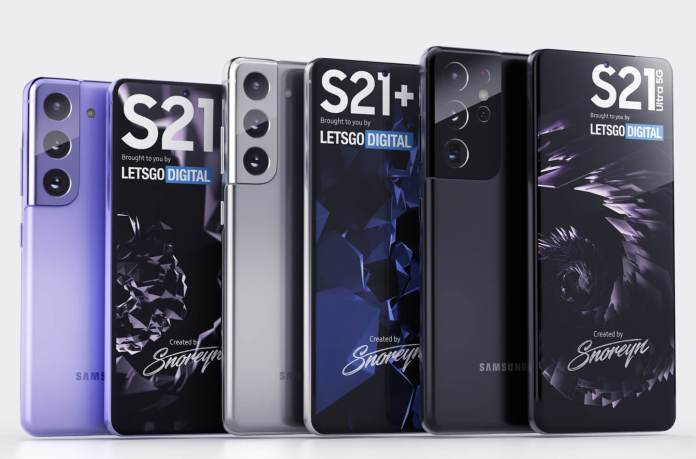Galaxy S21 Lineup Appearance