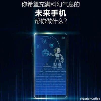 Huawei's Concept Phone To Be Unveiled On December 16th 3