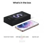 Samsung Galaxy S21 Plus retail box leakage 1