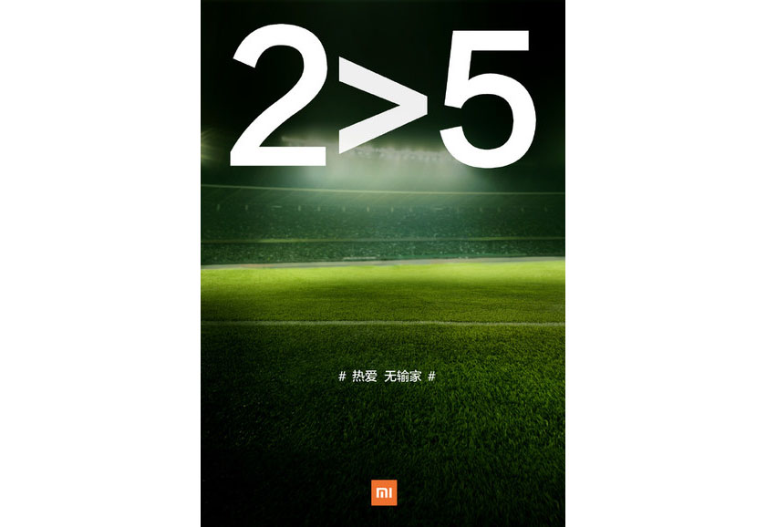 Xiaomi-25-Mi-Note-2-teaser-Weibo