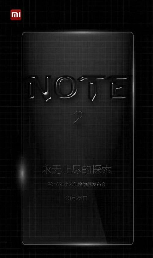 xiaomi-mi-note-2-teaser-2-e1476697341224