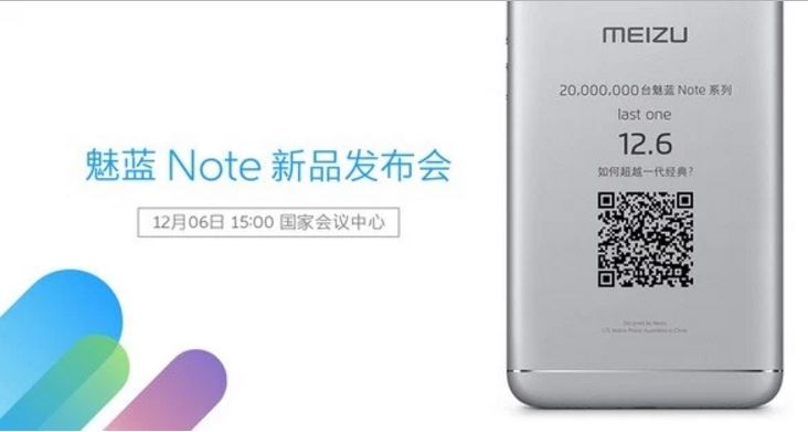 m5-note-1