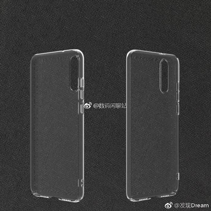 Huawei's Next Premium Phone To Feature A Triple Camera Setup