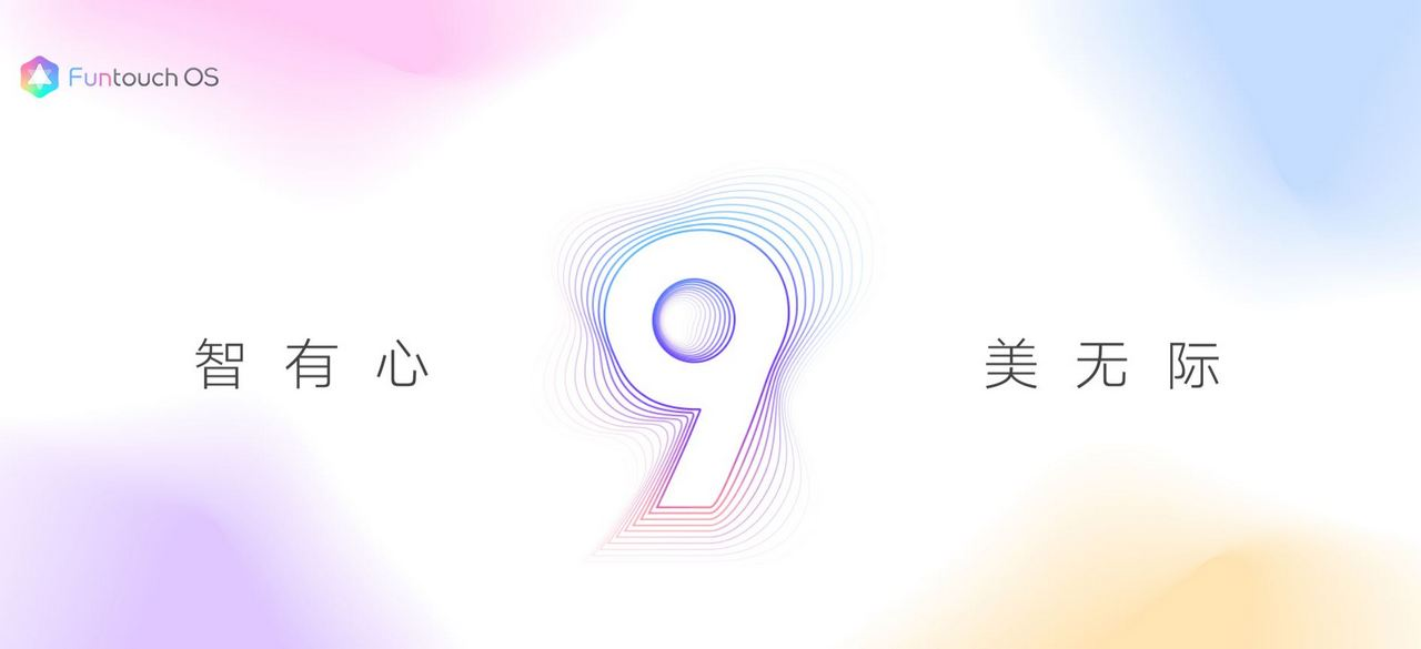 Vivo reveals their Android Pie based Funtouch OS 9 roadmap
