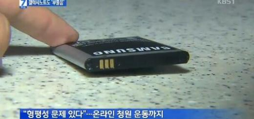 samsung_galaxy_note_battery_swelling_pic_01