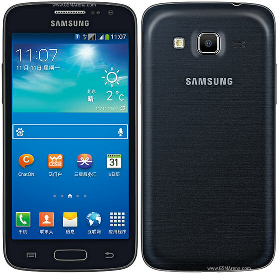 samsung-galaxy-win-pro-2 g3812