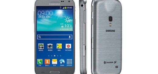 Samsung-Galaxy-Beam-2