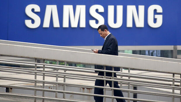 Samsung fabriek