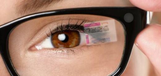 Redesign Google Glass