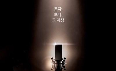 LG V20 teaser