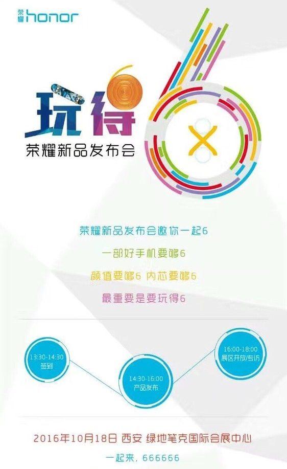 Huawei Honor 6X 18 oktober