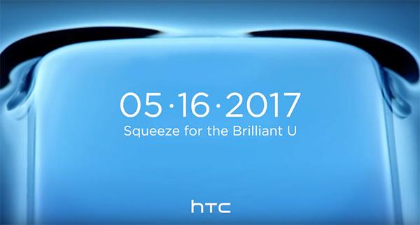 HTC-U-11-teaser