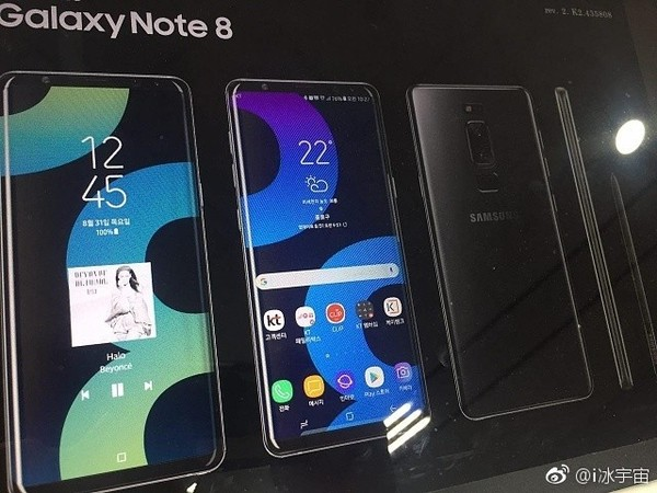 samsung-galaxy-note8-poster