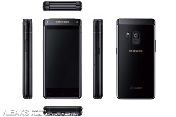Samsung-high-end-klaptelefoon
