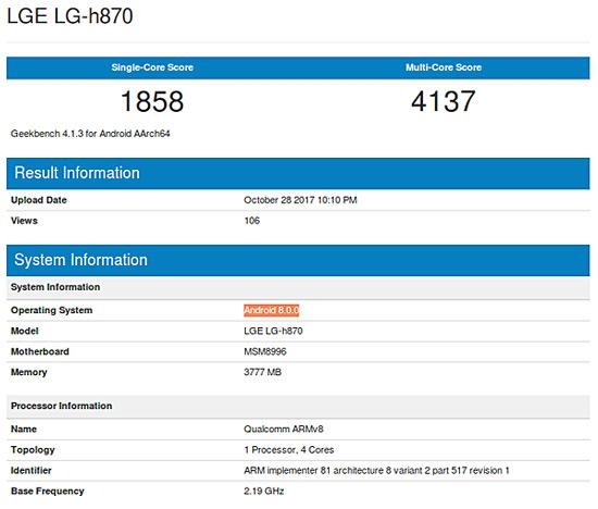lg-g6-Android-8.0-oreo-benchmark