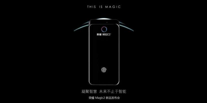 Honor-Magic-2-teaser