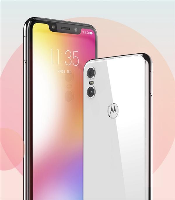 Motorola-P30-Play-smartphone