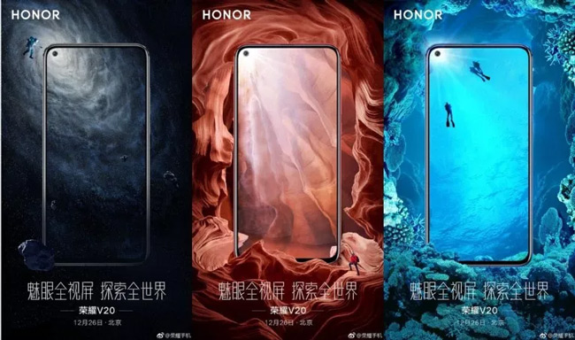Honor-View-20-teaser