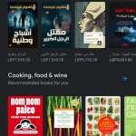 google-play-books-donkere-modus3