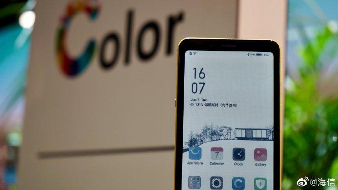 Hisense-color-e-ink-smartphone-3