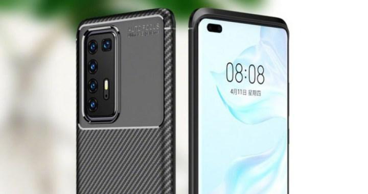 Huawei-P40-Pro-case-render-header