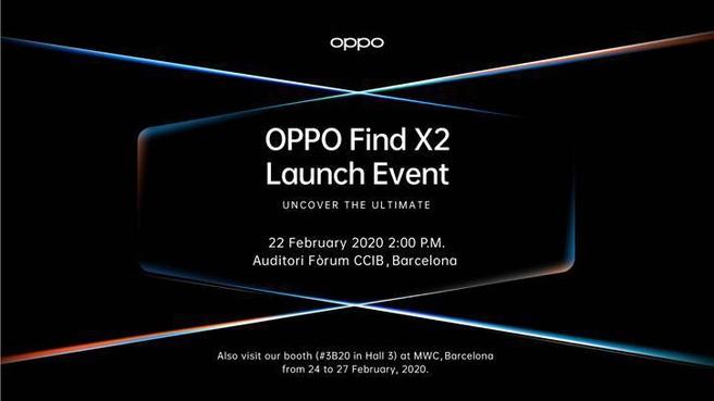 Oppo-Find-X2-uitnodiging