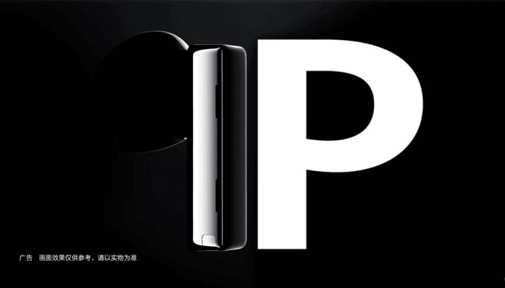 Huawei-Freebuds-Pro-teaser