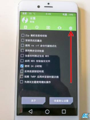 Anleitung/HowTo: Nubia Z17 Mini (NX569J) – TWRP Recovery, Global Rom und Root flashen 8