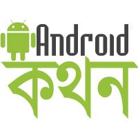 Android Kothon