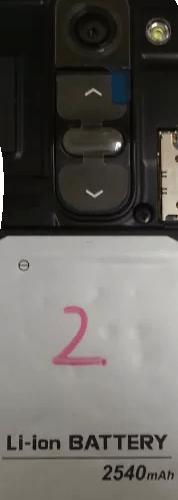 Batteria-Optimus-G2