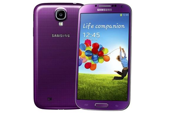 purple-mirage-galaxy-s41-1024x683