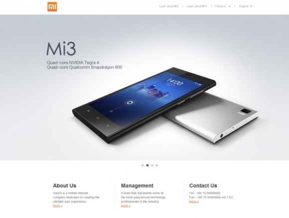 Xiaomi.com-en-01-e1382257722106