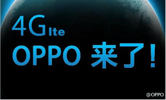 Oppo-Find-7-Rumor
