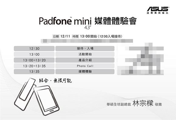 invito-padfone-mini