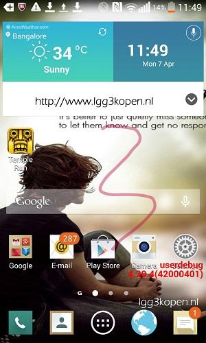 lg-screenshot
