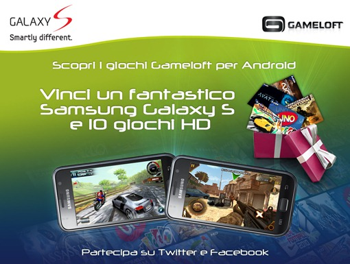 Galaxy S contest_ artwork