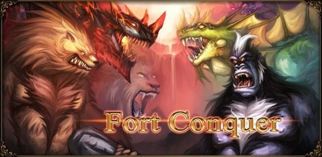 fort_main
