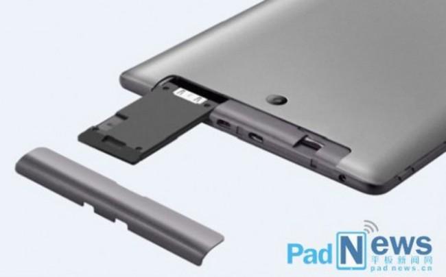 Huaweie will mit dem Ultrastick 3G Modems auf Tablets nachrüsten. Foto: padnews.cn.