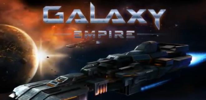 galaxy_empire_main