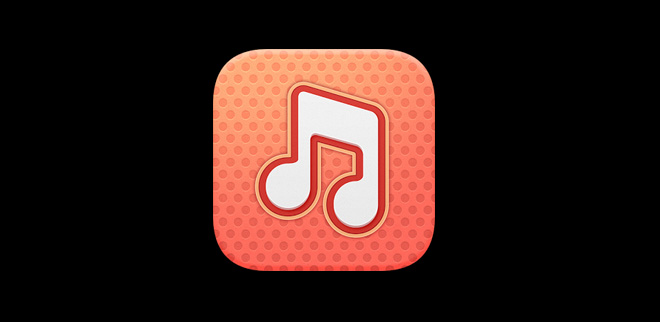 Music Quiz main