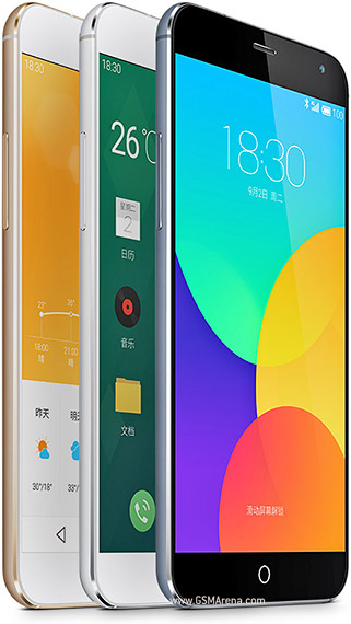 meizu-mx4-new1